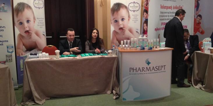 pharmasquare-ekthesi